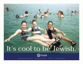 It's Cool to be Jewish