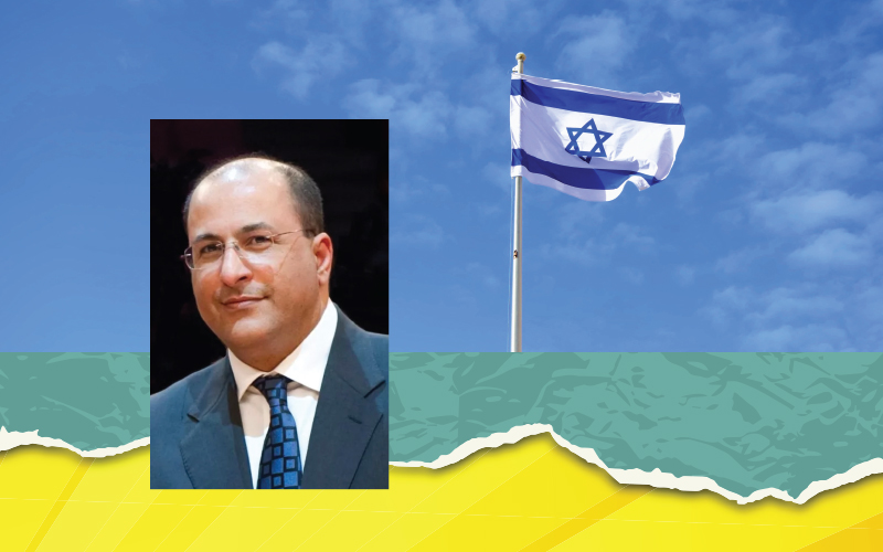 Update from Israel: The Newly Elected Israeli Government